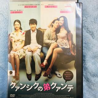 韓国映画DVD  クァンシクの弟クァンテ 韓流好きな方