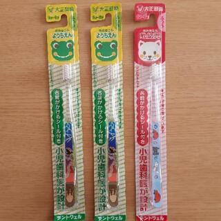 歯ブラシ 3本セット