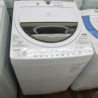 TOSHIBAの7.0kg全自動洗濯機のご紹介!安心の6ヶ…