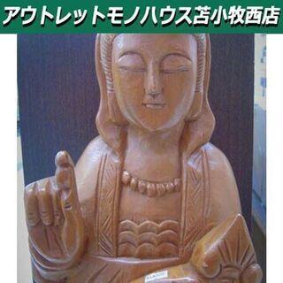 木製彫刻 観音様 幅23×奥行15×高さ91㎝ 木彫り仏像 縁起...