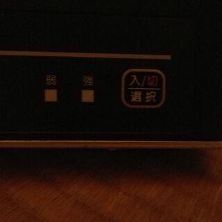 ZOJIRUSHI 空気清浄機 PA-ZA06 PM2・5の季節に