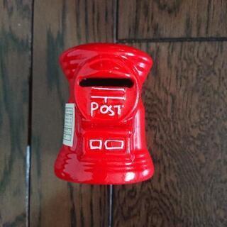 郵便ポスト型貯金箱