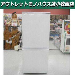 冷蔵庫 137L 2015年製 シャープ SJ-D14A ホワイ...
