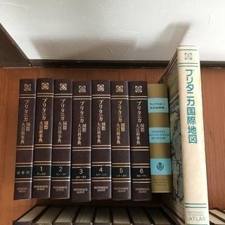 ブリタニカ国際百科事典全20巻