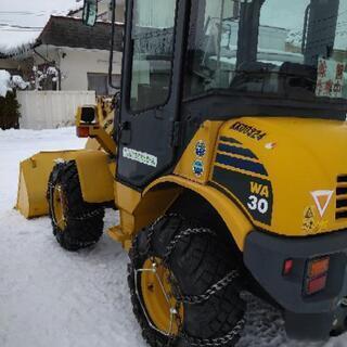 排雪作業(雪捨て)作業