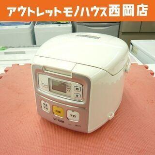 タイガー 炊飯器 3合炊き 2012年製 マイコン JAI-H5...