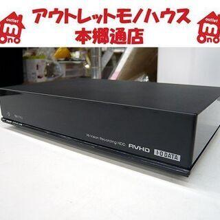 〇 札幌 USB 2.0接続 外付ハードディスク I・ODATA...