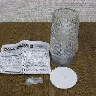 未使用 DAIKO 大光電機 白熱灯照明器具 DX-85288B...