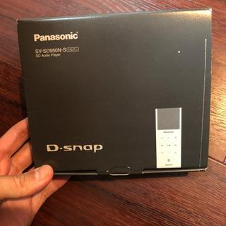 新古品 Panasonic SDオーディオプレーヤー SV-SD...