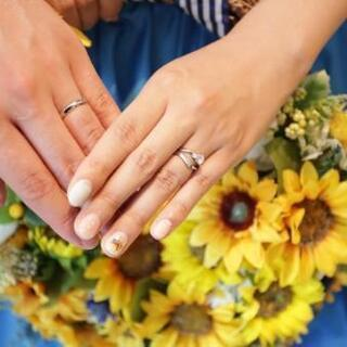 👩❤️👨結婚したい人、集まれ〜