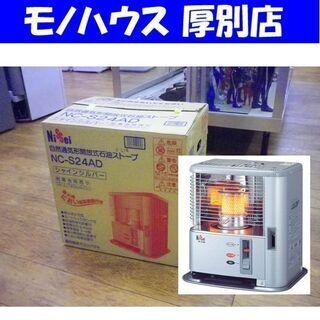 【未使用】ニッセイ 石油ストーブ タンク3L 木造7畳 コンクリ...