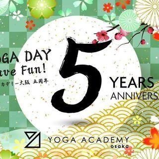 【3/21】【オンライン】ヨガアカデミー大阪5周年記念イベ…