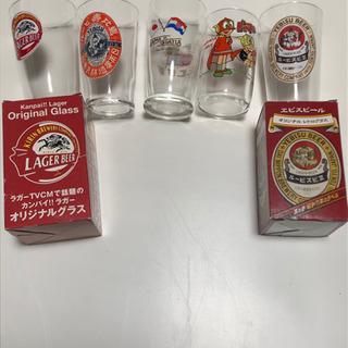 グラス各種 5個セット