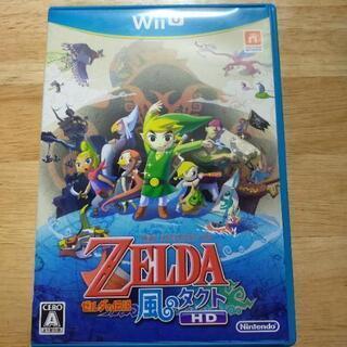 Wiiu ゼルダの伝説 風のタクト HD  ZELDA