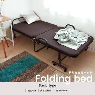 【ネット決済】折り畳みベッド譲ります!!