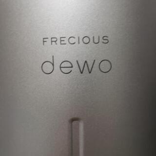 【0円】ウォーターサーバー FRECIOUS dewo(フレシャス デュオ) メタリックブラック 【サーバー本体のみ】 − 愛知県