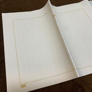 原稿用紙(袋なし)