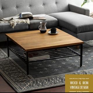 【最終値下】ローテーブル 正方形 アイアン 80cm 棚付き 天...