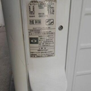日立ルームエアコン 白くまくん RAS-SC36A 3.6KW 電源100V 自動お掃除機能付き 2011年製 中古品 - 京都市