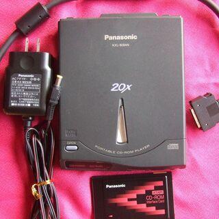 🔸🔷Panasonic CD-ROMプレーヤー  KXL-808...