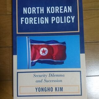North Korean Foreign Policy: Sec...