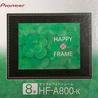 pioneer8型デジタルフォトフレーム