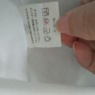 カッターとセーター(110cm ) - 京都市