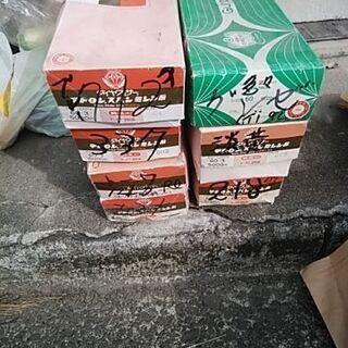 <残りあり> ミシン 糸 色々  - 和歌山市