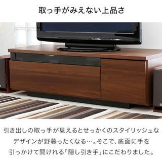 テレビ台 ローボード ウォルナット 国産 120cm