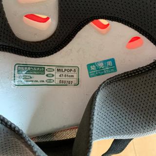 幼児用 ヘルメット 47から51cm - 子供用品