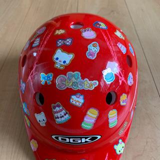 幼児用ヘルメット 2才から4才くらい用