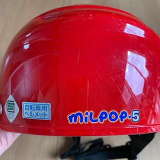 幼児用 ヘルメット 47から51cm − 岐阜県