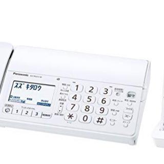 固定電話 FAX機能付き