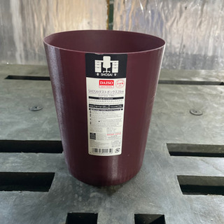 kj0213-2 SHOSAI ダストボックス ゴミ箱 20cm