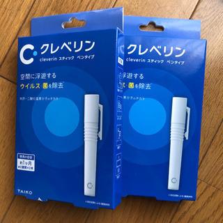 【新品】クレベリン スティック ホワイト2セット