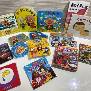子供用 本 15冊 一部シール跡と子供用の本なので無料にしました。