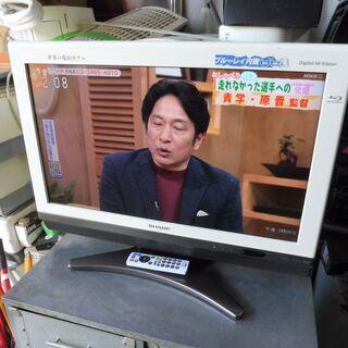 C234 シャープアクオス26型液晶テレビ