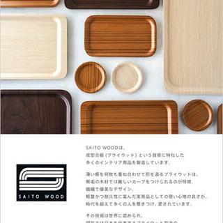 ⭐️ ゴミ箱 saito wood 木製 ダストボックス   - 売ります・あげます