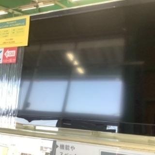 パナソニック 24インチポータブル液晶テレビ【トレファク草…