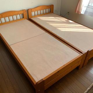シングルベッド ふたつ