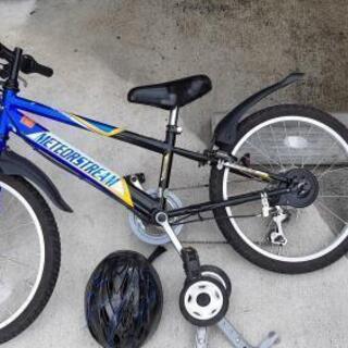 決定しました!子供用自転車 20インチ
