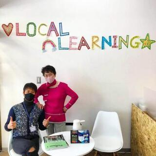 local learning 英語・中国語教室
