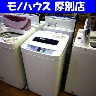 洗濯機 4.2kg 2013年製 ハイアール 全自動洗濯機…