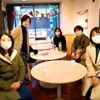 あと2名★2/21(日) ますます話せる韓国語フリートーク&発音テク - 大阪市