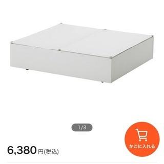 ベッド下収納ボックス ホワイト 白