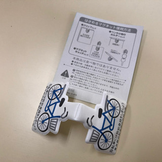 用途色々!2つ折り型のマグネットクリップ50個