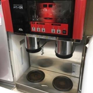 カリタ 業務用 コーヒーマシンHGシリーズ HG-125