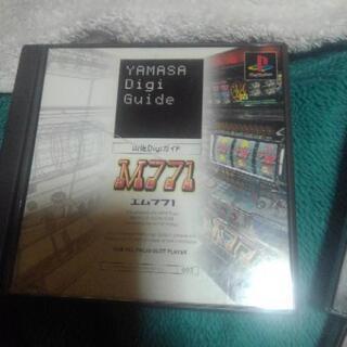 【ネット決済】PS 1 SLOT ゲーム5本セットジャンク品です