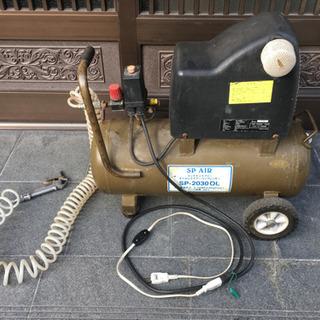 エアーコンプレッサー30L(ホース、ガン付き)