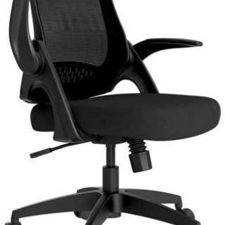 未使用品 Hbada 椅子 オフィスチェア デスクチェア …